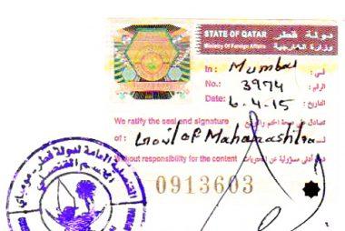 Agreement Attestation for Qatar in Kumbakonam, Agreement Legalization for Qatar , Birth Certificate Attestation for Qatar in Kumbakonam, Birth Certificate legalization for Qatar in Kumbakonam, Board of Resolution Attestation for Qatar in Kumbakonam, certificate Attestation agent for Qatar in Kumbakonam, Certificate of Origin Attestation for Qatar in Kumbakonam, Certificate of Origin Legalization for Qatar in Kumbakonam, Commercial Document Attestation for Qatar in Kumbakonam, Commercial Document Legalization for Qatar in Kumbakonam, Degree certificate Attestation for Qatar in Kumbakonam, Degree Certificate legalization for Qatar in Kumbakonam, Birth certificate Attestation for Qatar , Diploma Certificate Attestation for Qatar in Kumbakonam, Engineering Certificate Attestation for Qatar , Experience Certificate Attestation for Qatar in Kumbakonam, Export documents Attestation for Qatar in Kumbakonam, Export documents Legalization for Qatar in Kumbakonam, Free Sale Certificate Attestation for Qatar in Kumbakonam, GMP Certificate Attestation for Qatar in Kumbakonam, HSC Certificate Attestation for Qatar in Kumbakonam, Invoice Attestation for Qatar in Kumbakonam, Invoice Legalization for Qatar in Kumbakonam, marriage certificate Attestation for Qatar , Marriage Certificate Attestation for Qatar in Kumbakonam, Kumbakonam issued Marriage Certificate legalization for Qatar , Medical Certificate Attestation for Qatar , NOC Affidavit Attestation for Qatar in Kumbakonam, Packing List Attestation for Qatar in Kumbakonam, Packing List Legalization for Qatar in Kumbakonam, PCC Attestation for Qatar in Kumbakonam, POA Attestation for Qatar in Kumbakonam, Police Clearance Certificate Attestation for Qatar in Kumbakonam, Power of Attorney Attestation for Qatar in Kumbakonam, Registration Certificate Attestation for Qatar in Kumbakonam, SSC certificate Attestation for Qatar in Kumbakonam, Transfer Certificate Attestation for Qatar
