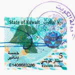 Agreement Attestation for Kuwait in Tirunelveli, Agreement Legalization for Kuwait , Birth Certificate Attestation for Kuwait in Tirunelveli, Birth Certificate legalization for Kuwait in Tirunelveli, Board of Resolution Attestation for Kuwait in Tirunelveli, certificate Attestation agent for Kuwait in Tirunelveli, Certificate of Origin Attestation for Kuwait in Tirunelveli, Certificate of Origin Legalization for Kuwait in Tirunelveli, Commercial Document Attestation for Kuwait in Tirunelveli, Commercial Document Legalization for Kuwait in Tirunelveli, Degree certificate Attestation for Kuwait in Tirunelveli, Degree Certificate legalization for Kuwait in Tirunelveli, Birth certificate Attestation for Kuwait , Diploma Certificate Attestation for Kuwait in Tirunelveli, Engineering Certificate Attestation for Kuwait , Experience Certificate Attestation for Kuwait in Tirunelveli, Export documents Attestation for Kuwait in Tirunelveli, Export documents Legalization for Kuwait in Tirunelveli, Free Sale Certificate Attestation for Kuwait in Tirunelveli, GMP Certificate Attestation for Kuwait in Tirunelveli, HSC Certificate Attestation for Kuwait in Tirunelveli, Invoice Attestation for Kuwait in Tirunelveli, Invoice Legalization for Kuwait in Tirunelveli, marriage certificate Attestation for Kuwait , Marriage Certificate Attestation for Kuwait in Tirunelveli, Tirunelveli issued Marriage Certificate legalization for Kuwait , Medical Certificate Attestation for Kuwait , NOC Affidavit Attestation for Kuwait in Tirunelveli, Packing List Attestation for Kuwait in Tirunelveli, Packing List Legalization for Kuwait in Tirunelveli, PCC Attestation for Kuwait in Tirunelveli, POA Attestation for Kuwait in Tirunelveli, Police Clearance Certificate Attestation for Kuwait in Tirunelveli, Power of Attorney Attestation for Kuwait in Tirunelveli, Registration Certificate Attestation for Kuwait in Tirunelveli, SSC certificate Attestation for Kuwait in Tirunelveli, Transfer Certificate Attesta