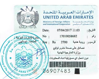 Agreement Attestation for UAE in Pollachi, Agreement Legalization for UAE , Birth Certificate Attestation for UAE in Pollachi, Birth Certificate legalization for UAE in Pollachi, Board of Resolution Attestation for UAE in Pollachi, certificate Attestation agent for UAE in Pollachi, Certificate of Origin Attestation for UAE in Pollachi, Certificate of Origin Legalization for UAE in Pollachi, Commercial Document Attestation for UAE in Pollachi, Commercial Document Legalization for UAE in Pollachi, Degree certificate Attestation for UAE in Pollachi, Degree Certificate legalization for UAE in Pollachi, Birth certificate Attestation for UAE , Diploma Certificate Attestation for UAE in Pollachi, Engineering Certificate Attestation for UAE , Experience Certificate Attestation for UAE in Pollachi, Export documents Attestation for UAE in Pollachi, Export documents Legalization for UAE in Pollachi, Free Sale Certificate Attestation for UAE in Pollachi, GMP Certificate Attestation for UAE in Pollachi, HSC Certificate Attestation for UAE in Pollachi, Invoice Attestation for UAE in Pollachi, Invoice Legalization for UAE in Pollachi, marriage certificate Attestation for UAE , Marriage Certificate Attestation for UAE in Pollachi, Pollachi issued Marriage Certificate legalization for UAE , Medical Certificate Attestation for UAE , NOC Affidavit Attestation for UAE in Pollachi, Packing List Attestation for UAE in Pollachi, Packing List Legalization for UAE in Pollachi, PCC Attestation for UAE in Pollachi, POA Attestation for UAE in Pollachi, Police Clearance Certificate Attestation for UAE in Pollachi, Power of Attorney Attestation for UAE in Pollachi, Registration Certificate Attestation for UAE in Pollachi, SSC certificate Attestation for UAE in Pollachi, Transfer Certificate Attestation for UAE