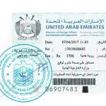 Agreement Attestation for UAE in Vaniyambadi, Agreement Legalization for UAE , Birth Certificate Attestation for UAE in Vaniyambadi, Birth Certificate legalization for UAE in Vaniyambadi, Board of Resolution Attestation for UAE in Vaniyambadi, certificate Attestation agent for UAE in Vaniyambadi, Certificate of Origin Attestation for UAE in Vaniyambadi, Certificate of Origin Legalization for UAE in Vaniyambadi, Commercial Document Attestation for UAE in Vaniyambadi, Commercial Document Legalization for UAE in Vaniyambadi, Degree certificate Attestation for UAE in Vaniyambadi, Degree Certificate legalization for UAE in Vaniyambadi, Birth certificate Attestation for UAE , Diploma Certificate Attestation for UAE in Vaniyambadi, Engineering Certificate Attestation for UAE , Experience Certificate Attestation for UAE in Vaniyambadi, Export documents Attestation for UAE in Vaniyambadi, Export documents Legalization for UAE in Vaniyambadi, Free Sale Certificate Attestation for UAE in Vaniyambadi, GMP Certificate Attestation for UAE in Vaniyambadi, HSC Certificate Attestation for UAE in Vaniyambadi, Invoice Attestation for UAE in Vaniyambadi, Invoice Legalization for UAE in Vaniyambadi, marriage certificate Attestation for UAE , Marriage Certificate Attestation for UAE in Vaniyambadi, Vaniyambadi issued Marriage Certificate legalization for UAE , Medical Certificate Attestation for UAE , NOC Affidavit Attestation for UAE in Vaniyambadi, Packing List Attestation for UAE in Vaniyambadi, Packing List Legalization for UAE in Vaniyambadi, PCC Attestation for UAE in Vaniyambadi, POA Attestation for UAE in Vaniyambadi, Police Clearance Certificate Attestation for UAE in Vaniyambadi, Power of Attorney Attestation for UAE in Vaniyambadi, Registration Certificate Attestation for UAE in Vaniyambadi, SSC certificate Attestation for UAE in Vaniyambadi, Transfer Certificate Attestation for UAE