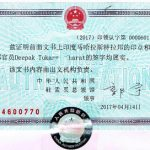 Agreement Attestation for China in Hosur, Agreement Legalization for China , Birth Certificate Attestation for China in Hosur, Birth Certificate legalization for China in Hosur, Board of Resolution Attestation for China in Hosur, certificate Attestation agent for China in Hosur, Certificate of Origin Attestation for China in Hosur, Certificate of Origin Legalization for China in Hosur, Commercial Document Attestation for China in Hosur, Commercial Document Legalization for China in Hosur, Degree certificate Attestation for China in Hosur, Degree Certificate legalization for China in Hosur, Birth certificate Attestation for China , Diploma Certificate Attestation for China in Hosur, Engineering Certificate Attestation for China , Experience Certificate Attestation for China in Hosur, Export documents Attestation for China in Hosur, Export documents Legalization for China in Hosur, Free Sale Certificate Attestation for China in Hosur, GMP Certificate Attestation for China in Hosur, HSC Certificate Attestation for China in Hosur, Invoice Attestation for China in Hosur, Invoice Legalization for China in Hosur, marriage certificate Attestation for China , Marriage Certificate Attestation for China in Hosur, Hosur issued Marriage Certificate legalization for China , Medical Certificate Attestation for China , NOC Affidavit Attestation for China in Hosur, Packing List Attestation for China in Hosur, Packing List Legalization for China in Hosur, PCC Attestation for China in Hosur, POA Attestation for China in Hosur, Police Clearance Certificate Attestation for China in Hosur, Power of Attorney Attestation for China in Hosur, Registration Certificate Attestation for China in Hosur, SSC certificate Attestation for China in Hosur, Transfer Certificate Attestation for China