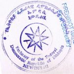 Agreement Attestation for Ethiopia in Udhagamandalam, Agreement Legalization for Ethiopia , Birth Certificate Attestation for Ethiopia in Udhagamandalam, Birth Certificate legalization for Ethiopia in Udhagamandalam, Board of Resolution Attestation for Ethiopia in Udhagamandalam, certificate Attestation agent for Ethiopia in Udhagamandalam, Certificate of Origin Attestation for Ethiopia in Udhagamandalam, Certificate of Origin Legalization for Ethiopia in Udhagamandalam, Commercial Document Attestation for Ethiopia in Udhagamandalam, Commercial Document Legalization for Ethiopia in Udhagamandalam, Degree certificate Attestation for Ethiopia in Udhagamandalam, Degree Certificate legalization for Ethiopia in Udhagamandalam, Birth certificate Attestation for Ethiopia , Diploma Certificate Attestation for Ethiopia in Udhagamandalam, Engineering Certificate Attestation for Ethiopia , Experience Certificate Attestation for Ethiopia in Udhagamandalam, Export documents Attestation for Ethiopia in Udhagamandalam, Export documents Legalization for Ethiopia in Udhagamandalam, Free Sale Certificate Attestation for Ethiopia in Udhagamandalam, GMP Certificate Attestation for Ethiopia in Udhagamandalam, HSC Certificate Attestation for Ethiopia in Udhagamandalam, Invoice Attestation for Ethiopia in Udhagamandalam, Invoice Legalization for Ethiopia in Udhagamandalam, marriage certificate Attestation for Ethiopia , Marriage Certificate Attestation for Ethiopia in Udhagamandalam, Udhagamandalam issued Marriage Certificate legalization for Ethiopia , Medical Certificate Attestation for Ethiopia , NOC Affidavit Attestation for Ethiopia in Udhagamandalam, Packing List Attestation for Ethiopia in Udhagamandalam, Packing List Legalization for Ethiopia in Udhagamandalam, PCC Attestation for Ethiopia in Udhagamandalam, POA Attestation for Ethiopia in Udhagamandalam, Police Clearance Certificate Attestation for Ethiopia in Udhagamandalam, Power of Attorney Attestation for Ethiopia in Udhagamandalam, Registration Certificate Attestation for Ethiopia in Udhagamandalam, SSC certificate Attestation for Ethiopia in Udhagamandalam, Transfer Certificate Attestation for Ethiopia