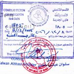 Agreement Attestation for Iraq in Ambur, Agreement Legalization for Iraq , Birth Certificate Attestation for Iraq in Ambur, Birth Certificate legalization for Iraq in Ambur, Board of Resolution Attestation for Iraq in Ambur, certificate Attestation agent for Iraq in Ambur, Certificate of Origin Attestation for Iraq in Ambur, Certificate of Origin Legalization for Iraq in Ambur, Commercial Document Attestation for Iraq in Ambur, Commercial Document Legalization for Iraq in Ambur, Degree certificate Attestation for Iraq in Ambur, Degree Certificate legalization for Iraq in Ambur, Birth certificate Attestation for Iraq , Diploma Certificate Attestation for Iraq in Ambur, Engineering Certificate Attestation for Iraq , Experience Certificate Attestation for Iraq in Ambur, Export documents Attestation for Iraq in Ambur, Export documents Legalization for Iraq in Ambur, Free Sale Certificate Attestation for Iraq in Ambur, GMP Certificate Attestation for Iraq in Ambur, HSC Certificate Attestation for Iraq in Ambur, Invoice Attestation for Iraq in Ambur, Invoice Legalization for Iraq in Ambur, marriage certificate Attestation for Iraq , Marriage Certificate Attestation for Iraq in Ambur, Ambur issued Marriage Certificate legalization for Iraq , Medical Certificate Attestation for Iraq , NOC Affidavit Attestation for Iraq in Ambur, Packing List Attestation for Iraq in Ambur, Packing List Legalization for Iraq in Ambur, PCC Attestation for Iraq in Ambur, POA Attestation for Iraq in Ambur, Police Clearance Certificate Attestation for Iraq in Ambur, Power of Attorney Attestation for Iraq in Ambur, Registration Certificate Attestation for Iraq in Ambur, SSC certificate Attestation for Iraq in Ambur, Transfer Certificate Attestation for Iraq