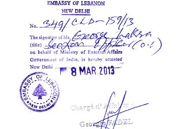 Agreement Attestation for Lebanon in Neyveli, Agreement Legalization for Lebanon , Birth Certificate Attestation for Lebanon in Neyveli, Birth Certificate legalization for Lebanon in Neyveli, Board of Resolution Attestation for Lebanon in Neyveli, certificate Attestation agent for Lebanon in Neyveli, Certificate of Origin Attestation for Lebanon in Neyveli, Certificate of Origin Legalization for Lebanon in Neyveli, Commercial Document Attestation for Lebanon in Neyveli, Commercial Document Legalization for Lebanon in Neyveli, Degree certificate Attestation for Lebanon in Neyveli, Degree Certificate legalization for Lebanon in Neyveli, Birth certificate Attestation for Lebanon , Diploma Certificate Attestation for Lebanon in Neyveli, Engineering Certificate Attestation for Lebanon , Experience Certificate Attestation for Lebanon in Neyveli, Export documents Attestation for Lebanon in Neyveli, Export documents Legalization for Lebanon in Neyveli, Free Sale Certificate Attestation for Lebanon in Neyveli, GMP Certificate Attestation for Lebanon in Neyveli, HSC Certificate Attestation for Lebanon in Neyveli, Invoice Attestation for Lebanon in Neyveli, Invoice Legalization for Lebanon in Neyveli, marriage certificate Attestation for Lebanon , Marriage Certificate Attestation for Lebanon in Neyveli, Neyveli issued Marriage Certificate legalization for Lebanon , Medical Certificate Attestation for Lebanon , NOC Affidavit Attestation for Lebanon in Neyveli, Packing List Attestation for Lebanon in Neyveli, Packing List Legalization for Lebanon in Neyveli, PCC Attestation for Lebanon in Neyveli, POA Attestation for Lebanon in Neyveli, Police Clearance Certificate Attestation for Lebanon in Neyveli, Power of Attorney Attestation for Lebanon in Neyveli, Registration Certificate Attestation for Lebanon in Neyveli, SSC certificate Attestation for Lebanon in Neyveli, Transfer Certificate Attestation for Lebanon